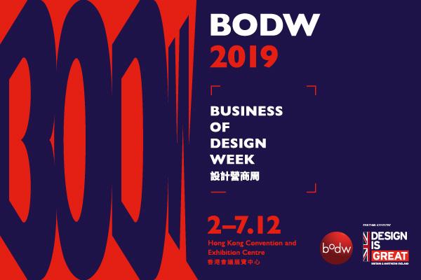 Business of Design Week (BODW) 2019